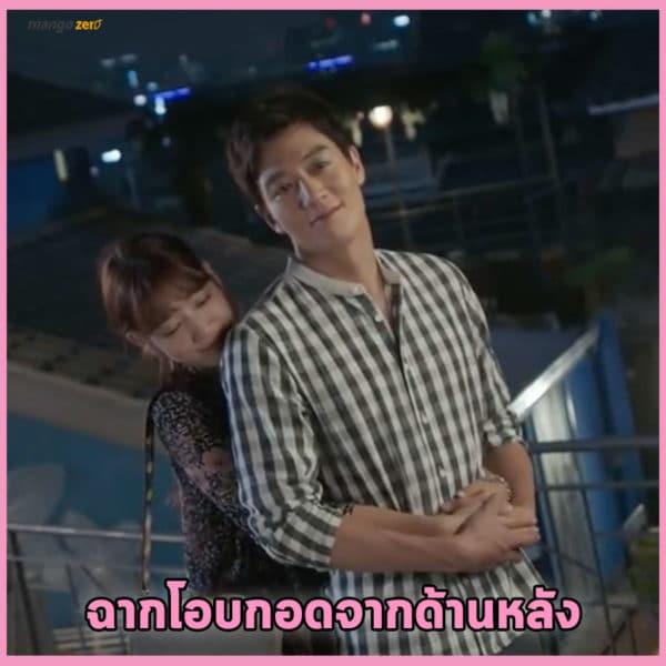 6-romance-scene-korea-drama3