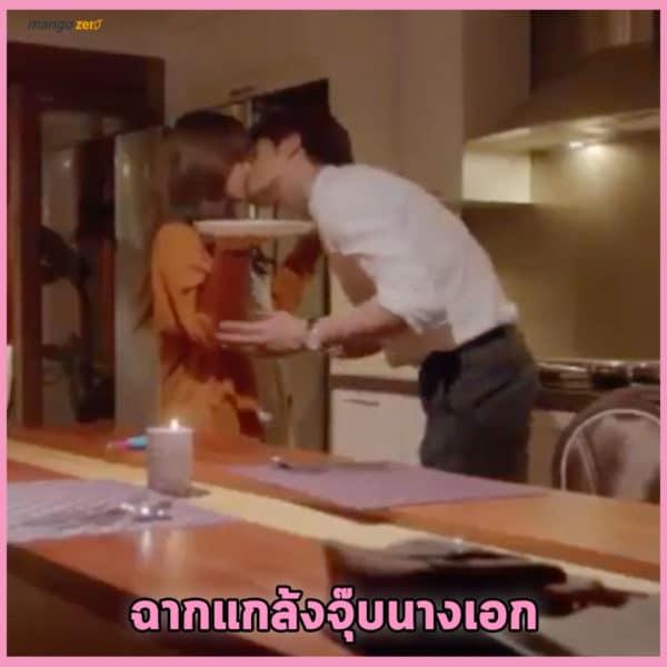 6-romance-scene-korea-drama4