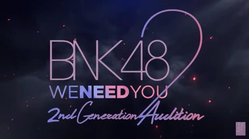 bnk48-biii-2