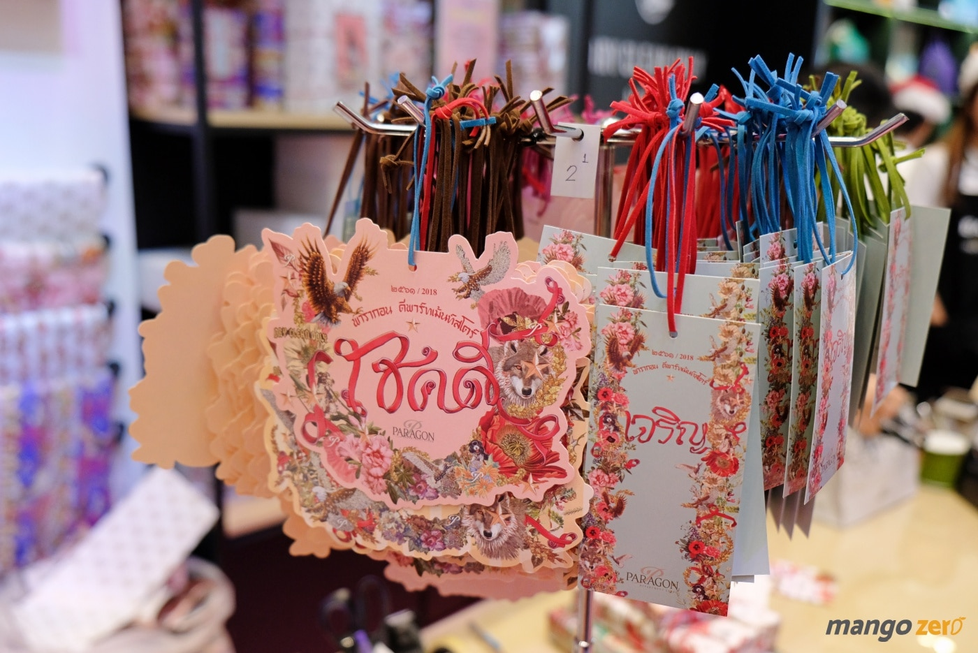 gift-wrapping-paragon-emporium-the-mall-64