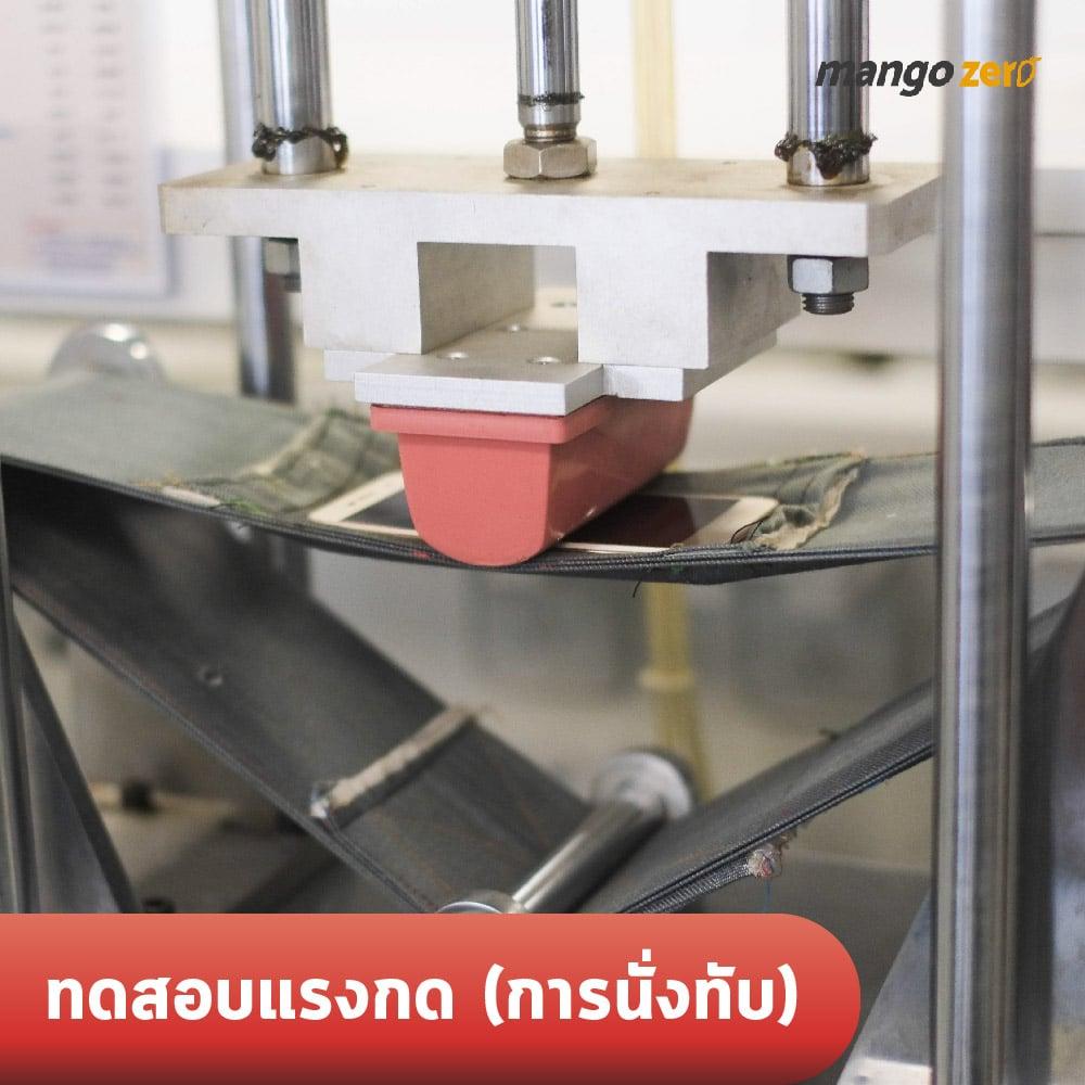 huawei-testing-lab-03