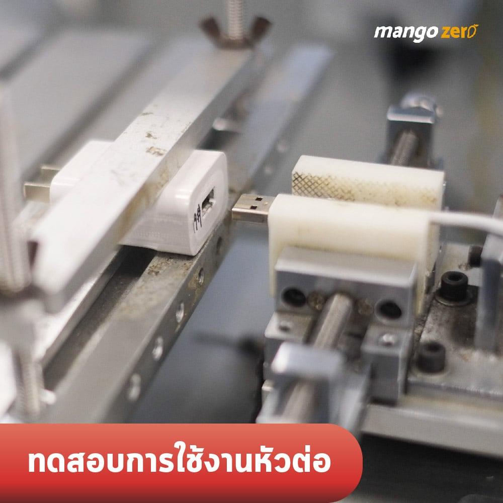 huawei-testing-lab-04