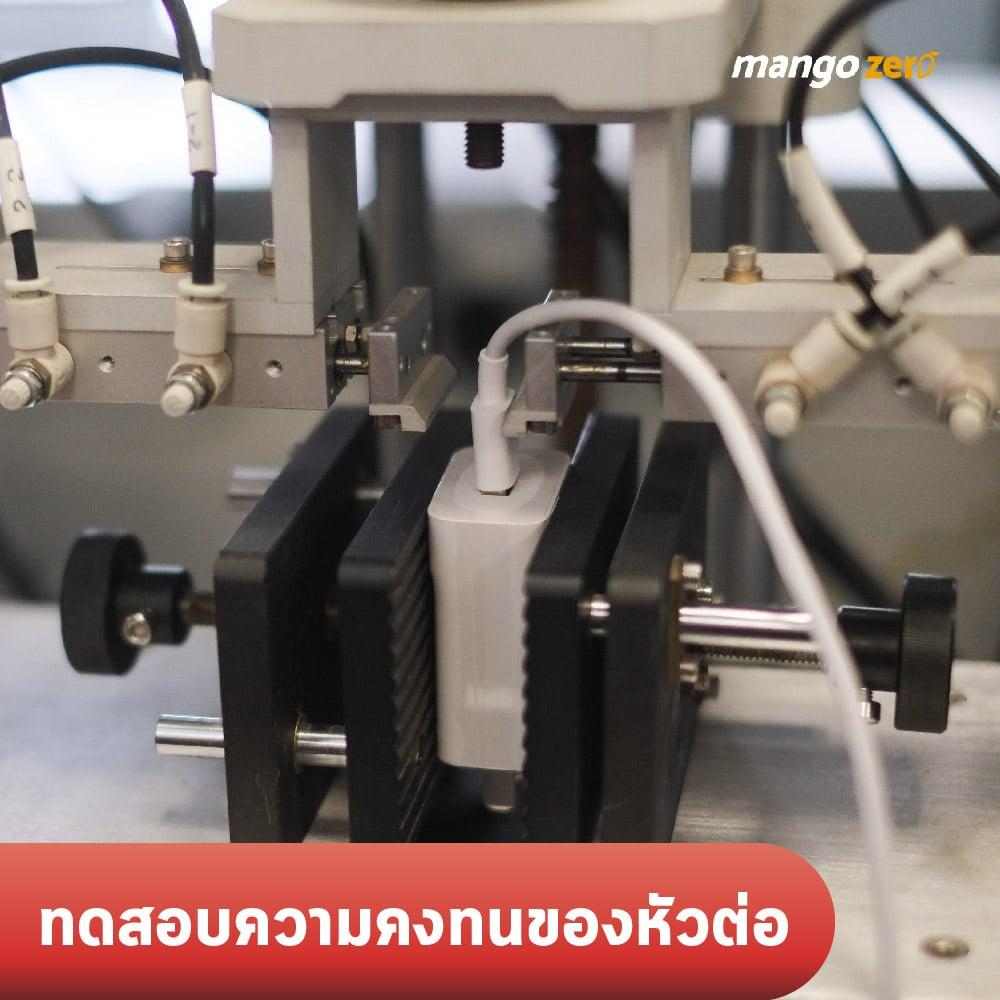 huawei-testing-lab-05