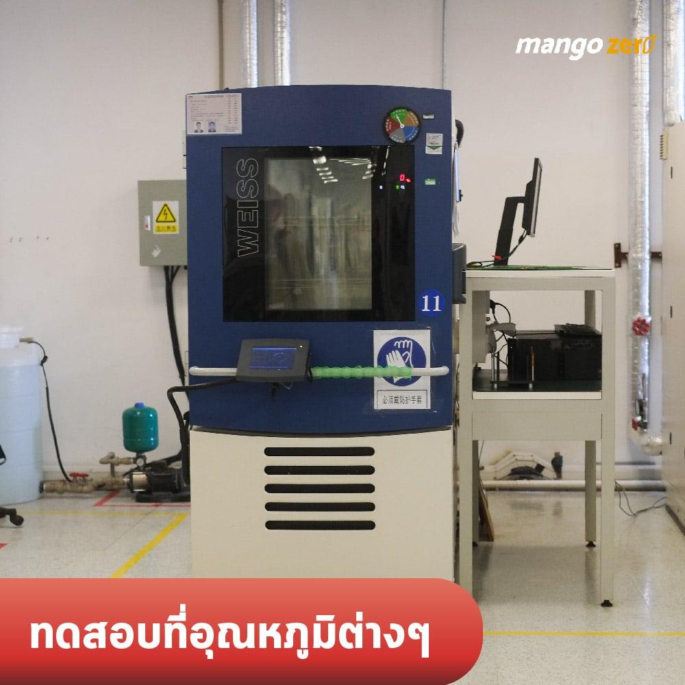 huawei-testing-lab-07