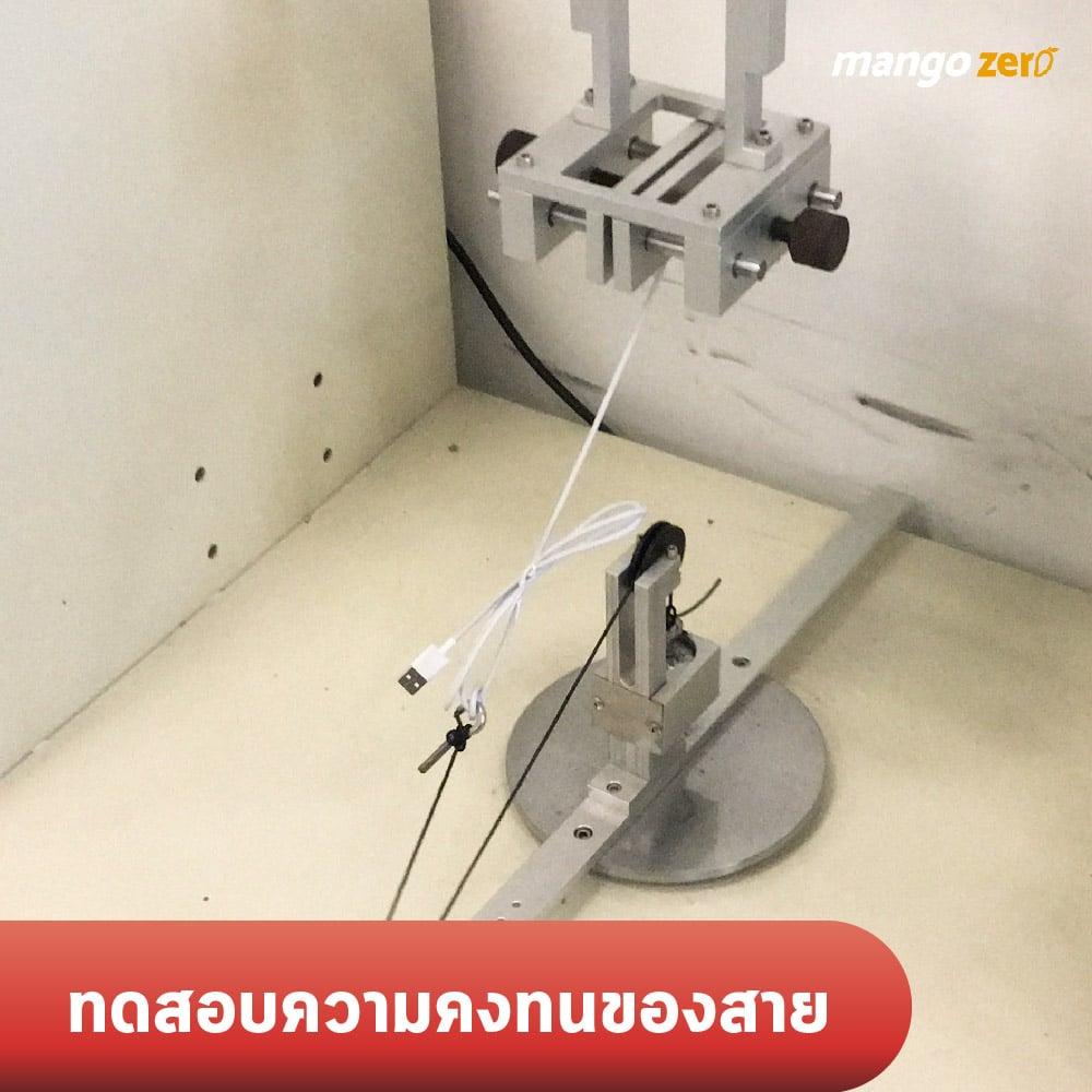 huawei-testing-lab-08