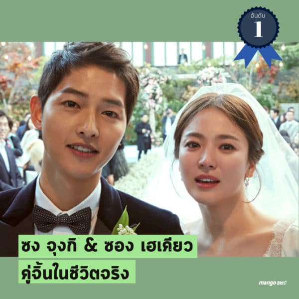 korea-10-rank-news1