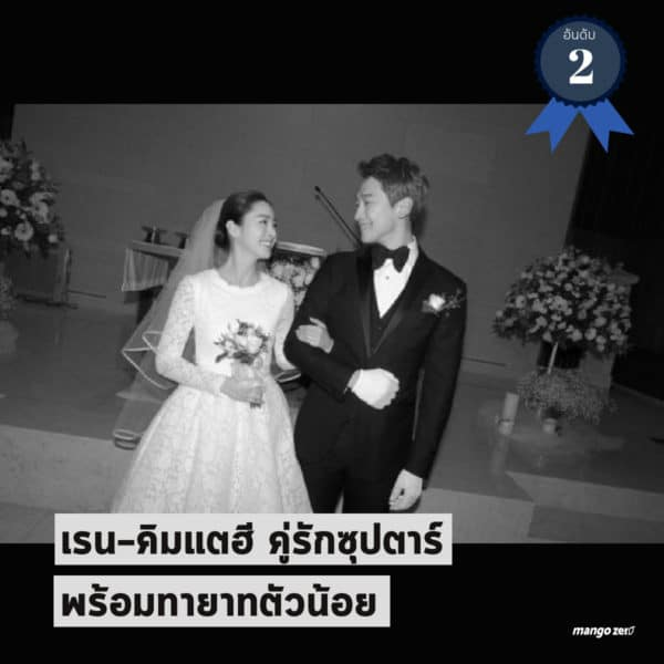 korea-10-rank-news2
