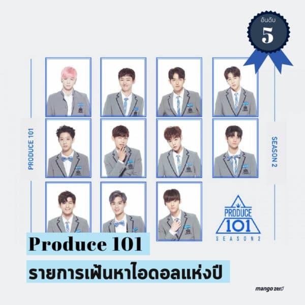 korea-10-rank-news5