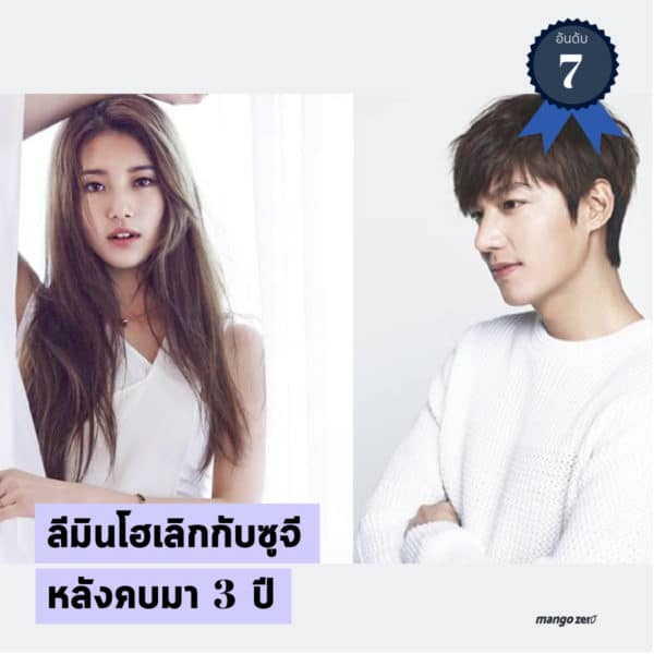 korea-10-rank-news7