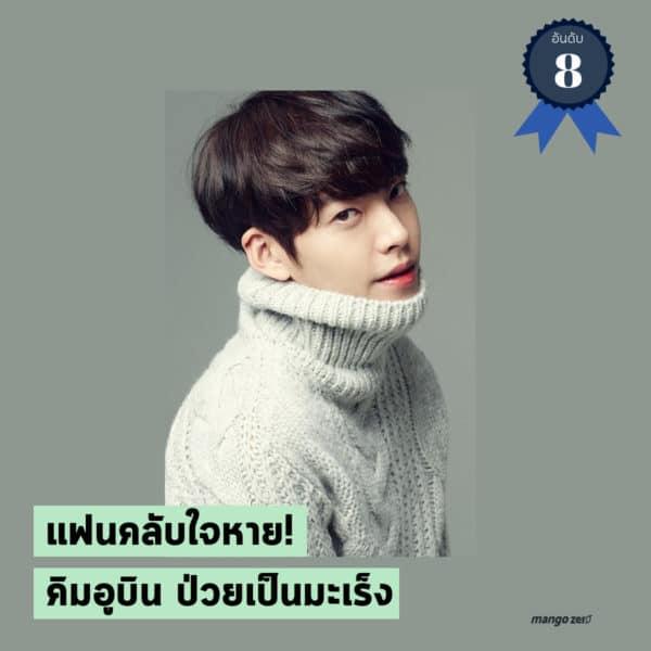 korea-10-rank-news8