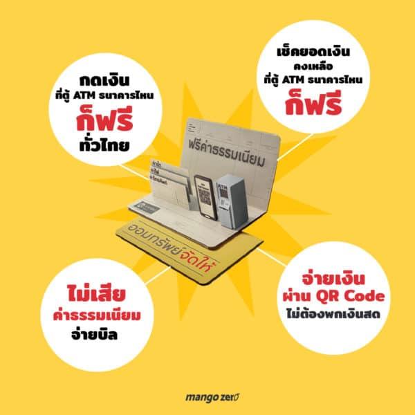 krungsri-jad-hai-savings-edited-4