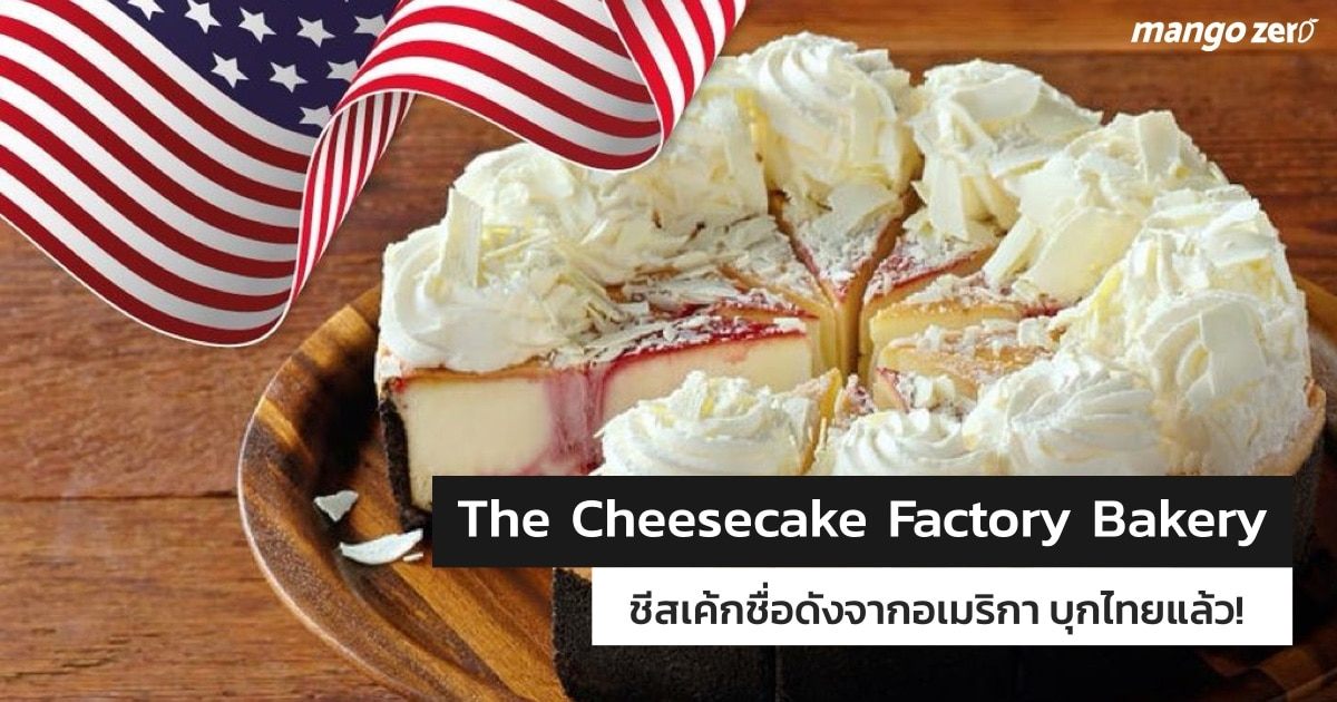review-the-cheesecake-factory-bakery-bangkok-featured