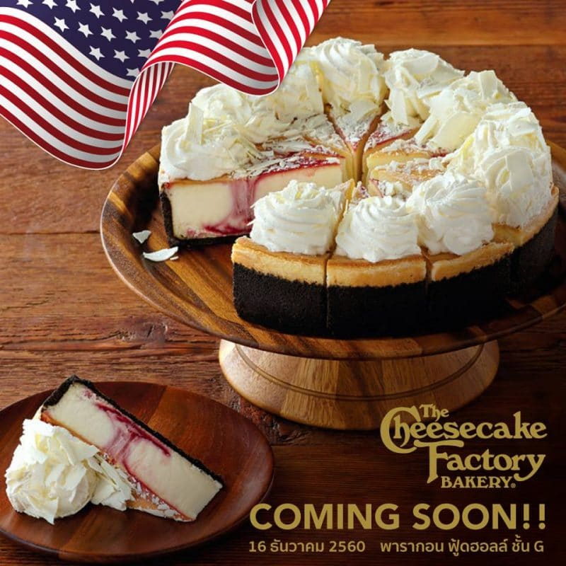review-the-cheesecake-factory-bekery-bangkok-poster