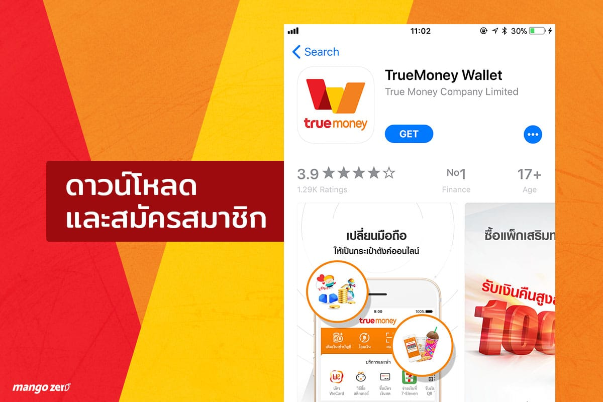 review-true-money-wallet-for-purchase-1
