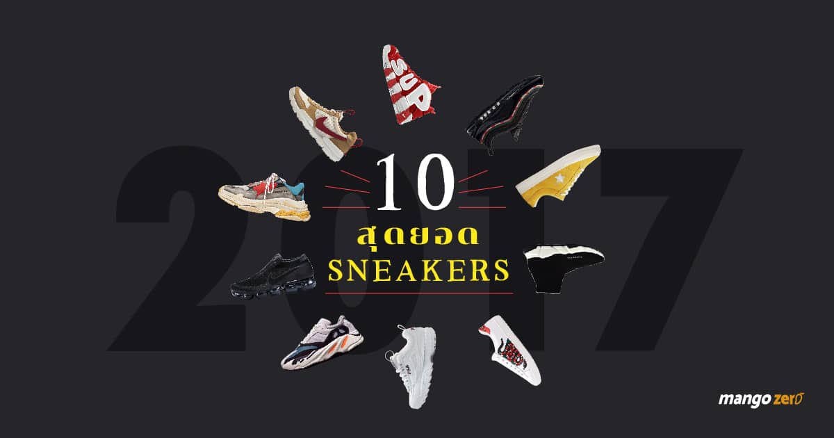 10-best-sneakers-of-2017-11