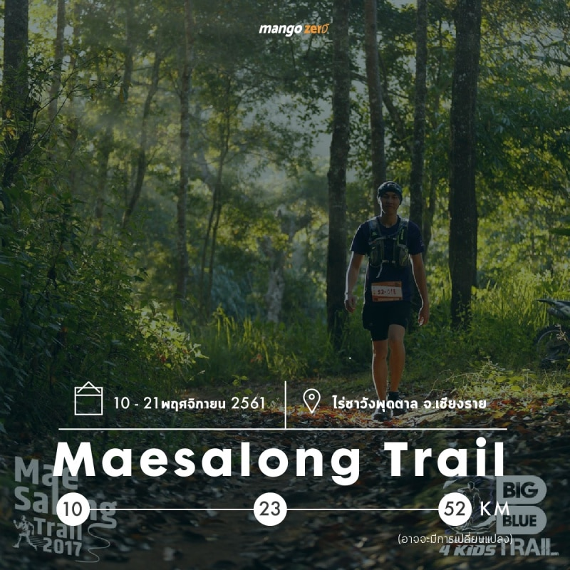 13-trail-running-events-2018-10