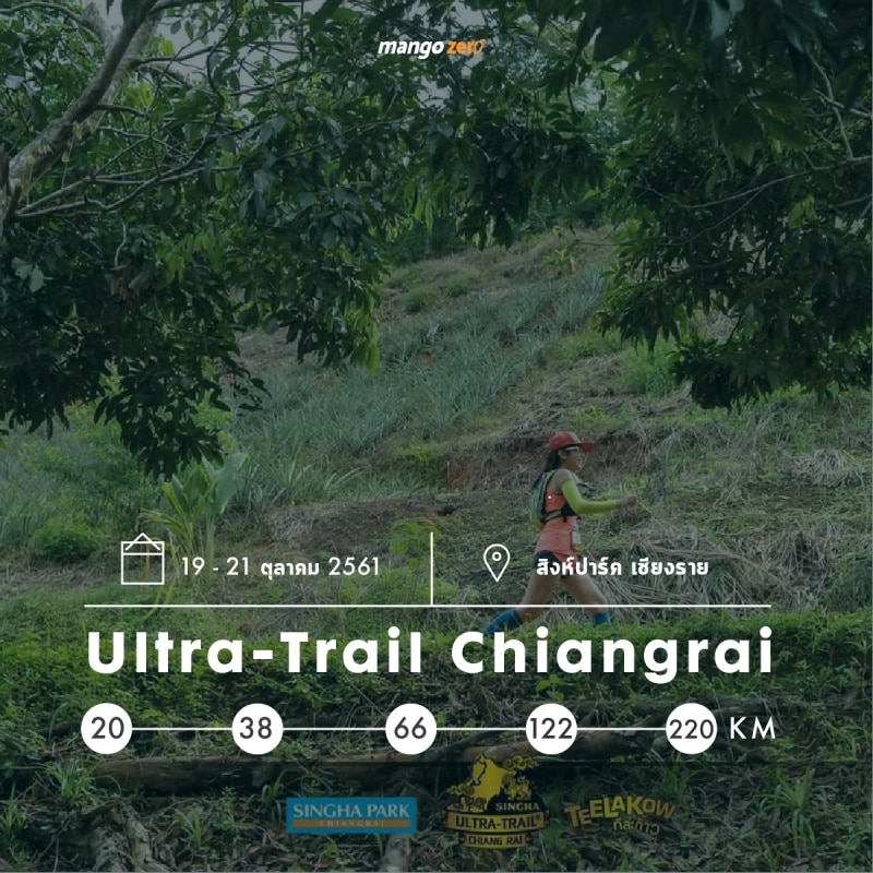 13-trail-running-events-2018-8