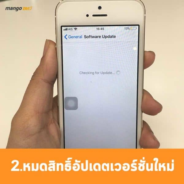 5-signs-youre-ready-upgrade-smartphone-2