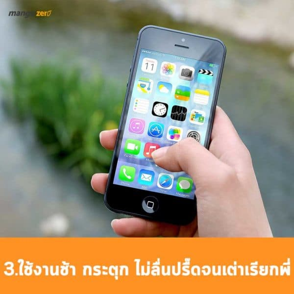 5-signs-youre-ready-upgrade-smartphone-3