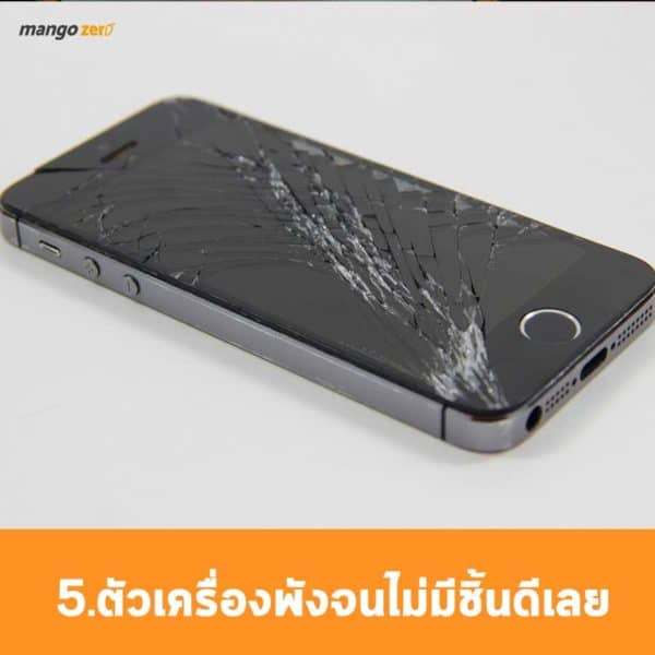 5-signs-youre-ready-upgrade-smartphone-5