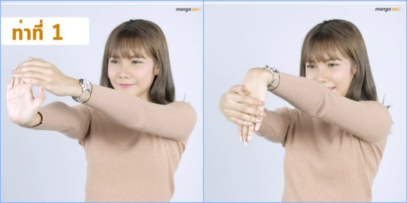 6-Exercises-to-Prevent-Trigger-Finger-1