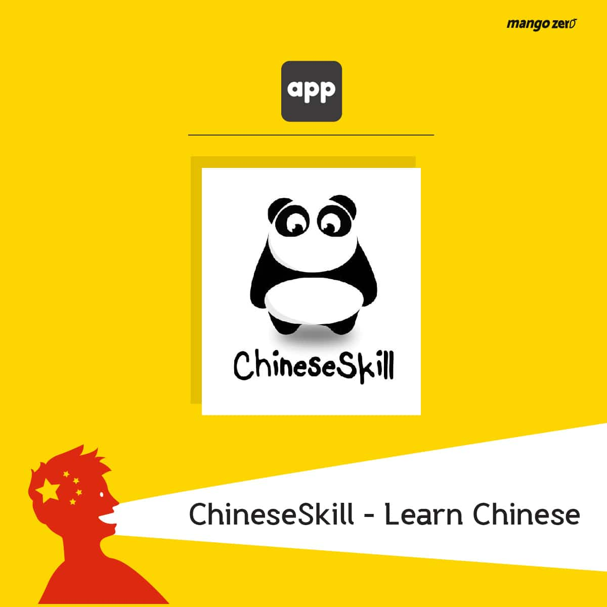 7-chinese-self-learning-channels-6