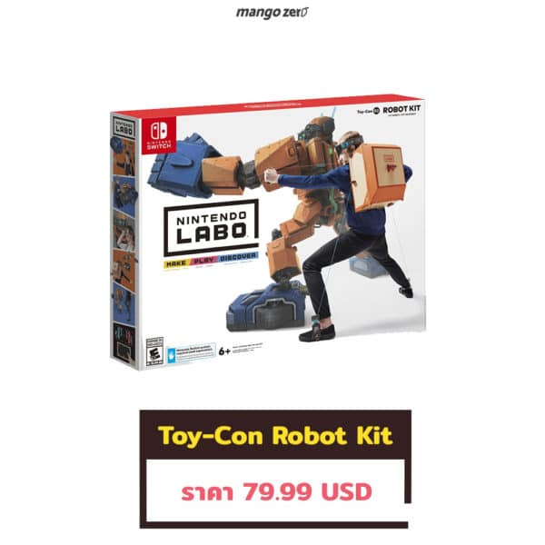 7-function-in-nintendo-Toy-Con-Robot-Kit