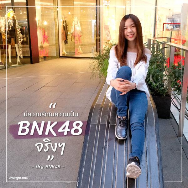 BNK-48-advice-004