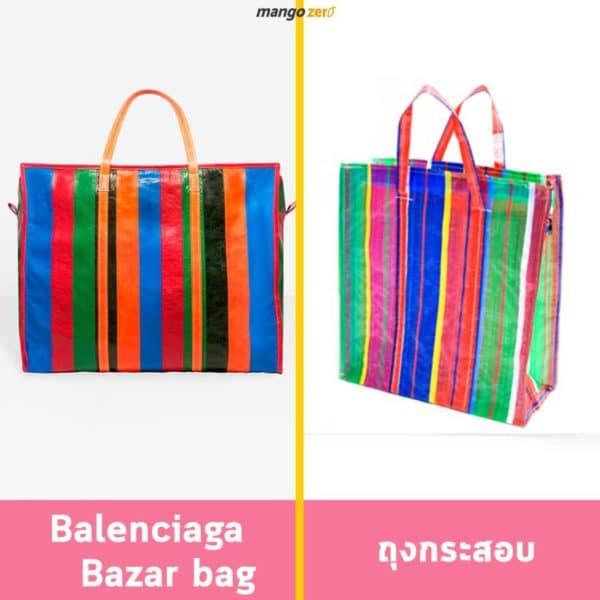 balenciaga-weirdest-items-fashion-1