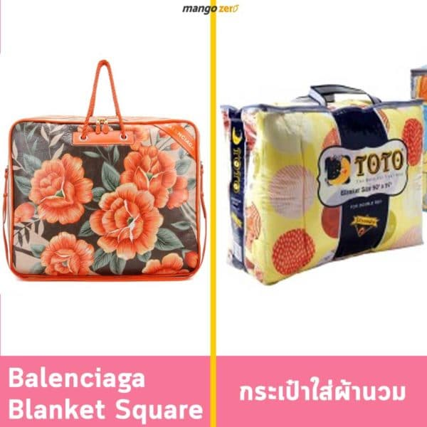 balenciaga-weirdest-items-fashion-3