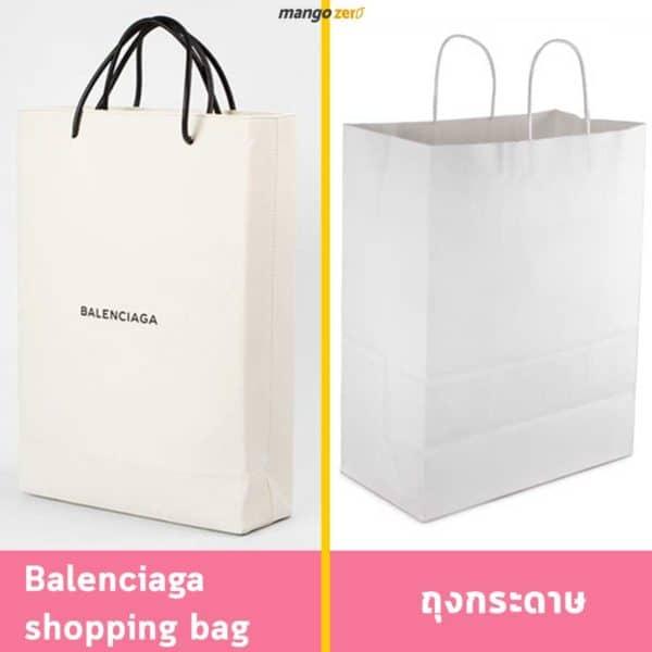 balenciaga-weirdest-items-fashion-5