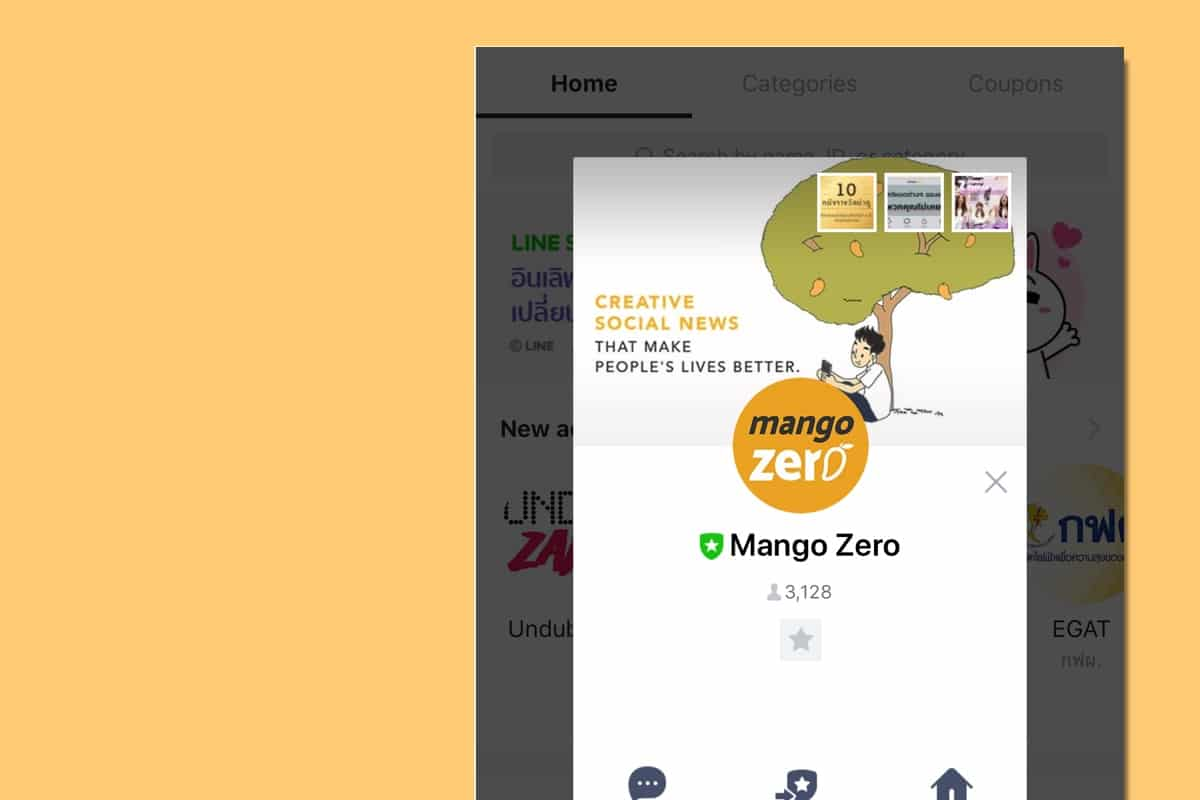 mango-zero-line-official-accounts-1