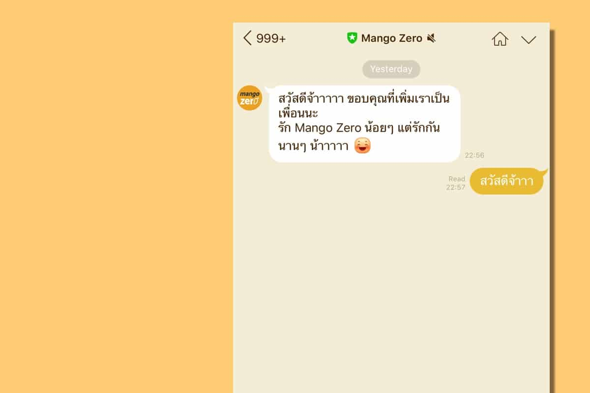 mango-zero-line-official-accounts-2