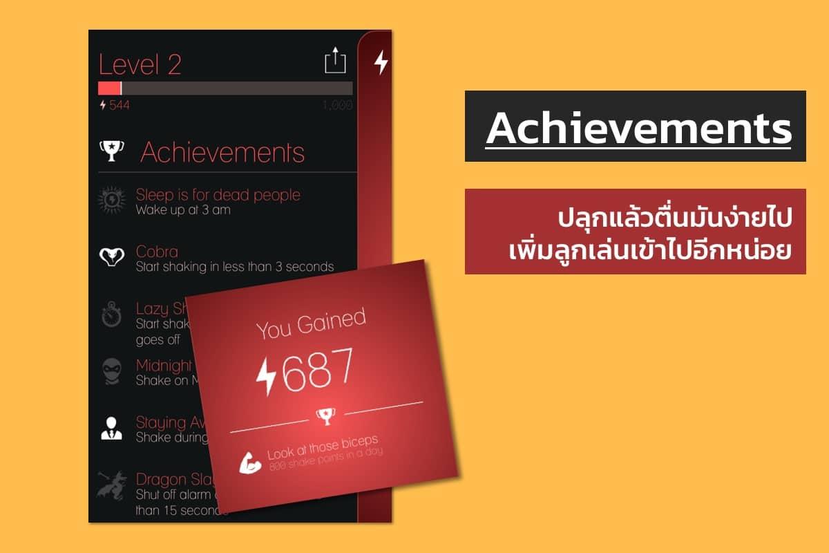 review-wake-n-shake-alarm-clock-application-3