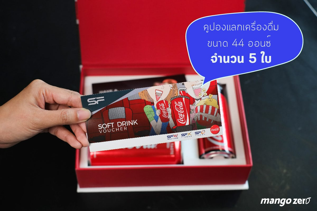 sf-newyear-gifbox-02