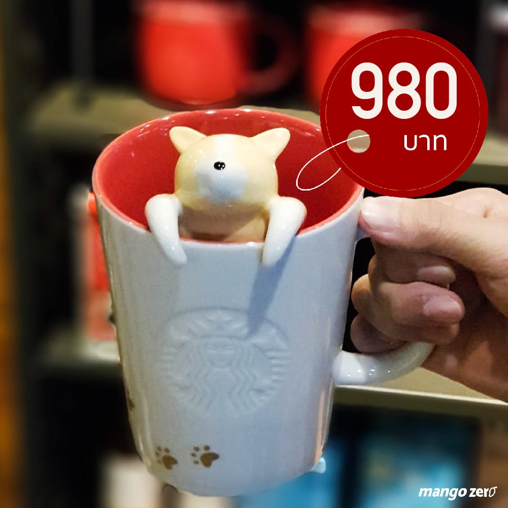 starbucks-dog-cup-04