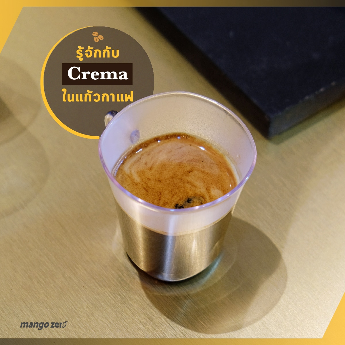 5-things-about-nest-coffee-gold-crema-10