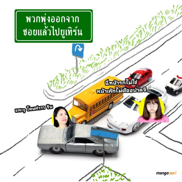 7-situation-on-bangkok-traffic-3-new