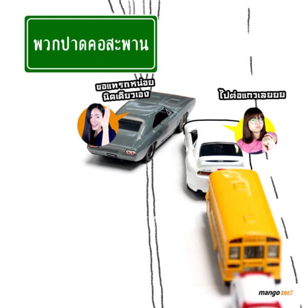 7-situation-on-bangkok-traffic-4-new