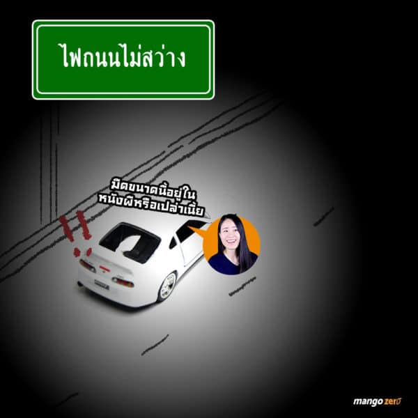 7-situation-on-bangkok-traffic-5-1