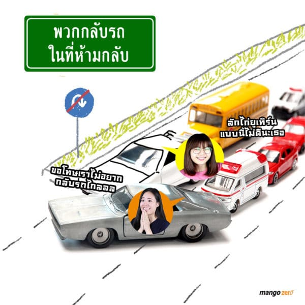 7-situation-on-bangkok-traffic-5-new