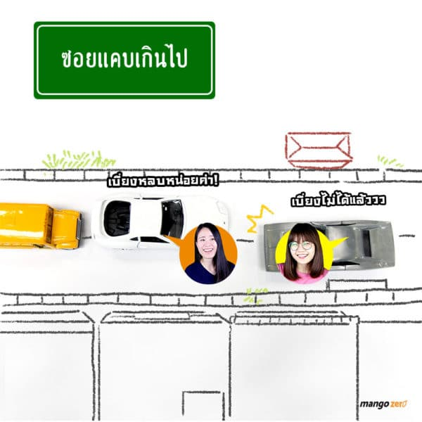 7-situation-on-bangkok-traffic-6-1
