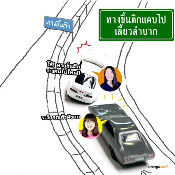 7-situation-on-bangkok-traffic-7-2