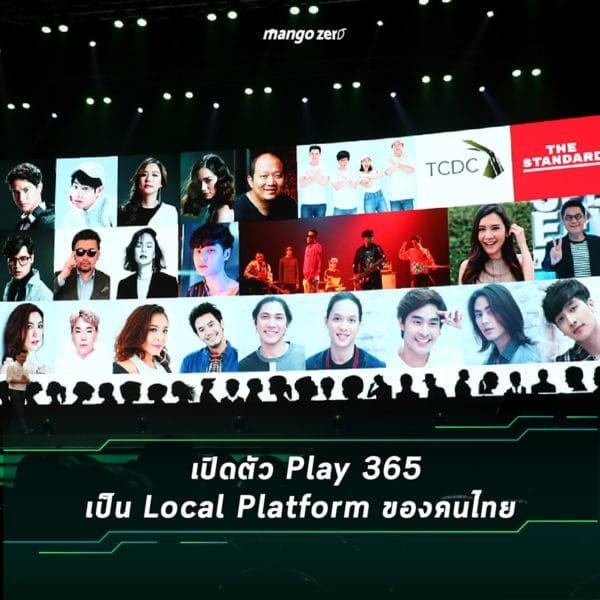 Ais digital day-027