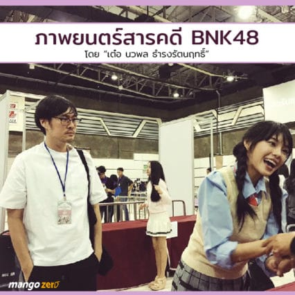 BNK-project-03
