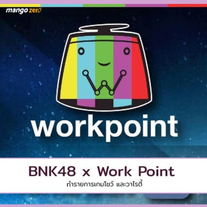 BNK-project-04