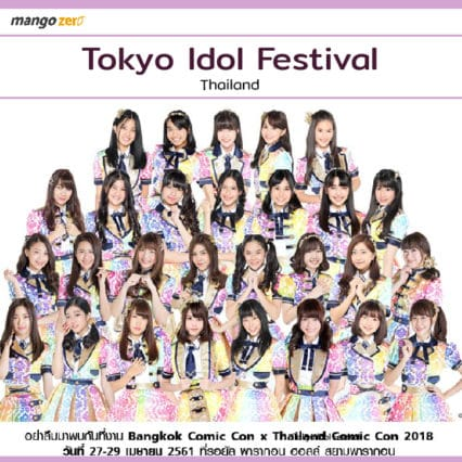 BNK-project-06