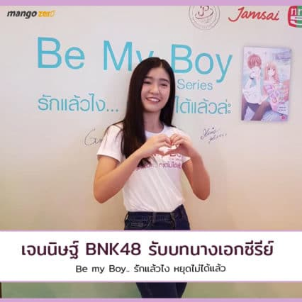 BNK-project-08