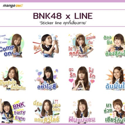 BNK-project-09