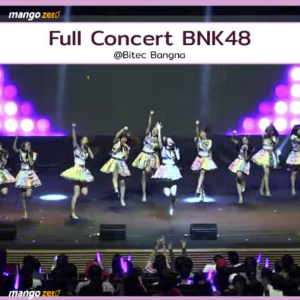 BNK-project-11